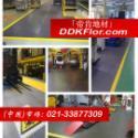 工业pvc地板图片