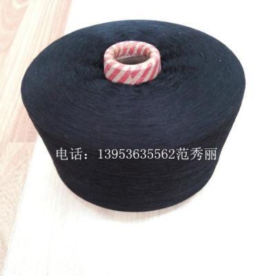 丝光棉纱图片/丝光棉纱样板图 (1)