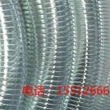 供应PVC排吸管