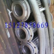法兰连接金属软管规格型号图片