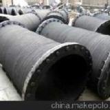 供应橡胶软管