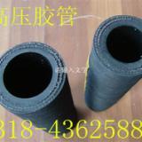 供应高压耐油胶管/高压输送胶管/胶管