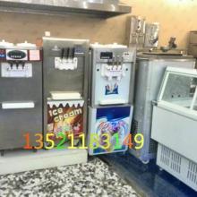 供应果酱冰淇淋机酸奶冰淇淋机