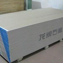 供应安徽龙牌石膏板轻钢龙骨优质供应商图片