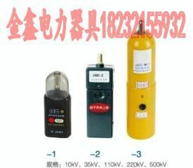 供应优质高压信号发生器价格