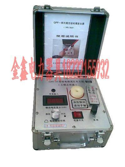 供应JX工频信号发生器