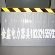 供应电力机房专用防鼠板批发