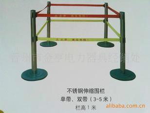 不锈钢带式伸缩围栏图片