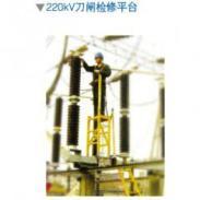220kv刀闸检修平台图片