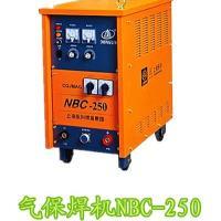 供应逆变气保焊机品牌_东升逆变气保焊机NBCS-630_逆变气保焊机批发价