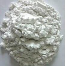 供应硅藻土厂家,硅藻土价格