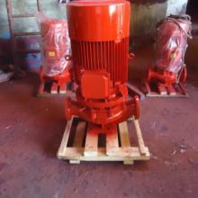供应消防给水泵,XBD-I消防泵,安全设备消防泵,立式消防泵