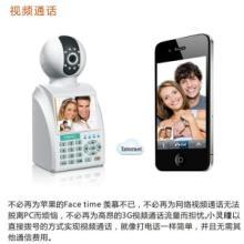 家用智能视频会议摄像机/可视电话MST-NPC