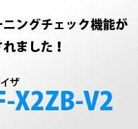 BF-X2ZB静电消除器发生器