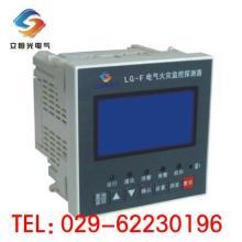 DM-800BT多回路电器火灾监控探测器