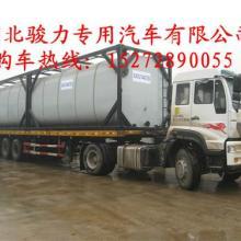 供应40英尺沥青集装箱运输车