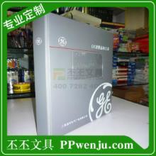 批发卡通文件夹学生可爱卡通文件夹个性化定做卡通文件夹找上海丕丕文具批发