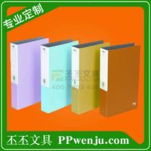 彩色档案袋创意彩色档案袋定制找上海丕丕有大量彩色档案袋定制案例