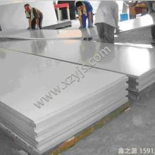 供应铝合金6061超宽铝板