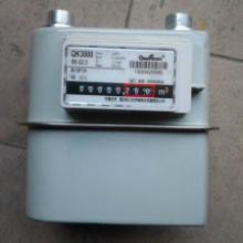 供应G2.5燃气表厂家出售