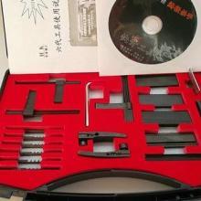 供应香港锁王HK第六代锡纸工具