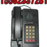 KTH18本质安全电话机