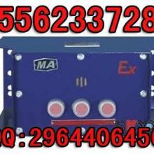 供应KTT3多功能扩播电话机