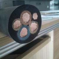 供应铜芯电缆, 铜芯电缆供货商,厂家直销铜芯电缆报价