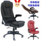 上海黄浦区专业上门椅子维修 办公椅轮子更换 转椅 电脑椅维修