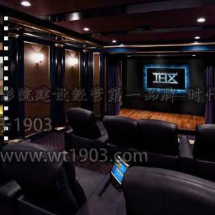 3D影院加盟怎样3D电影院设备多少图片
