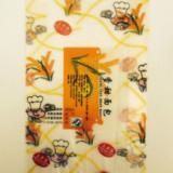 供应黄冈/复合袋/制造商/复合袋销售/黄冈光华塑料厂复合袋制造商
