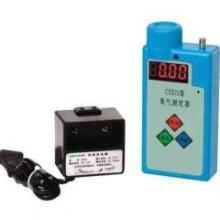 供应便携式氧气检测仪