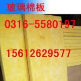 超薄高强度玻璃棉板生产-厚度20mm
