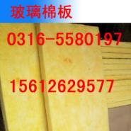 超薄高强度玻璃棉板生产-厚度20mm图片
