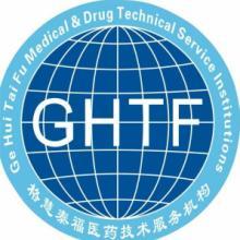 供应医疗器械生产企业许可证代理服务