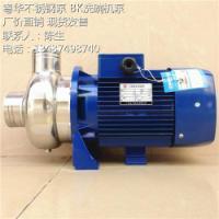 供应粤华BK200D泵并开式叶轮不锈钢材质