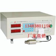 供应直销LM-02型数字式测力仪厂家批发