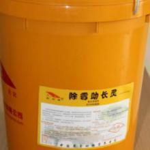供应除霉剂含有矿物质脱霉剂专用于饲料防霉除霉批发