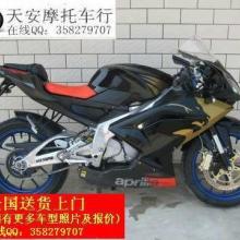 供应摩托车跑车低价出售