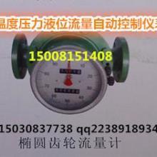 供应流量仪表批发商,流量仪表生产厂家