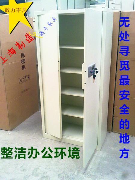 供应保密柜文件柜