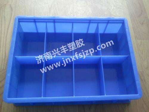 供应威海分格箱 五金工具分类箱 分格整理箱 2格 3格 4格 8格