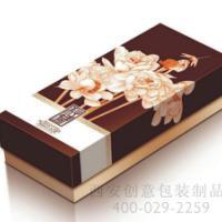 西安月饼包装设计