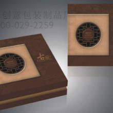 西安月饼盒采购,西安月饼盒定做,西安创意包装制品厂