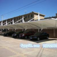 广州膜结构汽车棚,广州膜结构汽车棚,广州膜结构汽车棚,广州膜结构