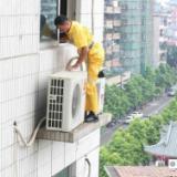 供应上海联洋空调维修拆装加液