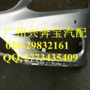 14款奔驰运动版E300L/E400L前保险图片