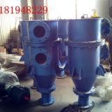 供应SPB350.450.600水喷射真空泵