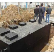 一体化造纸污水处理设备