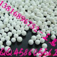 喷砂磨料陶瓷珠研磨材料陶瓷砂图片